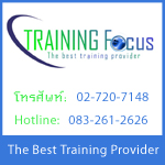 Training Focus