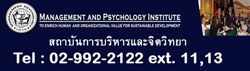 MANAGEMENT AND PSYCHOLOGY INSTITUTE