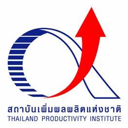 IM-01 : Innovation Management in The Organization (สร้างนวัตกรรมในองค์กร) - สถาบันเพิ่มผลผลิตแห่งชาติ