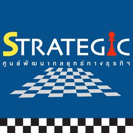 กลยุทธ์การตลาดและการขายเพื่อเพิ่มฐานลูกค้า(Marketing & Sales Strategy to Increase Customer) - ศูนย์พัฒนากลยุทธ์ทางธุรกิจ